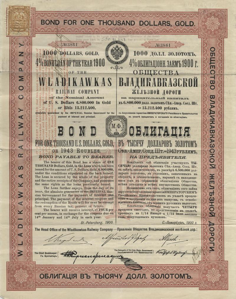 Trans-Caucasus Railway bond